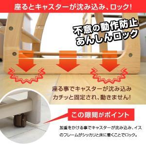 学習いす 学習椅子 学習チェア ミント 学習机 勉強机 kagu-try 07