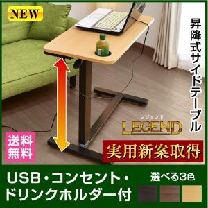 カラー ビーチ/ウォールナット/オーク 材質 スチール/MDF/強化シート貼り 仕様 ・USBとコン...