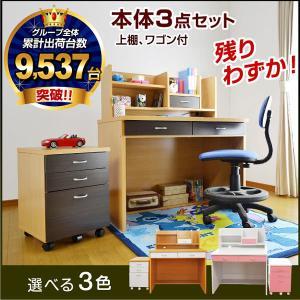 勉強机 学習デスク 学習机 ララ(机のみ)(DK203)-ART|kagu-try