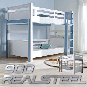 耐荷重500kg 送料無料 Beamstructure特許構造 安心安全の エコ塗装 LED照明付き 宮棚付き 2段ベッド プロヴァンス WH/LBR・BLUE・OLIVE 耐震構造 二段ベッド|kagu-try