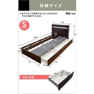 ベッド (収納 収納つき) 宮付き ベット シングルベッド ターボ2(TURBO)/ボンネルコイルマットレス付き-ART 引出し付き LED照明 激安|kagu-try|02