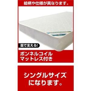 ベッド (収納 収納つき) 宮付き ベット シングルベッド ターボ2(TURBO)/ボンネルコイルマットレス付き-ART 引出し付き LED照明 激安|kagu-try|03
