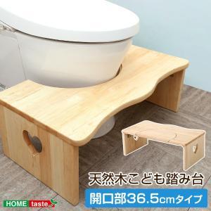 人気のトイレ子ども踏み台(36.5cm、木製)ハート柄で女の子に人気、折りたたみでコンパクトに|sa...
