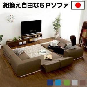 コーナーフロアソファ ロータイプ ファブリック 3人掛け(5色)同色2セット Linaria-リナリア- kagu-try
