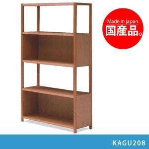 国産 日本製 シェルフ オープンシェルフ 本棚 棚 アルダー 無垢 無垢材 木製 天然木90オープンシェルフ アルダー|kagu208