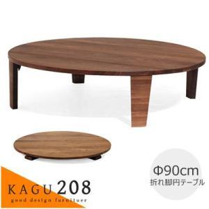 タボーロ テーブル