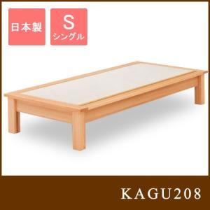 国産 日本製 ブラックアッシュ  北斗 S畳ベッド シングル  ヘッドボード無 オール天然杢仕上げ ベッドフレーム|kagu208