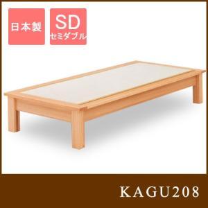 国産 日本製 ブラックアッシュ  北斗 SD畳ベッド ヘッドボード無し セミダブル  ヘッドボード無 オール天然杢仕上げ ベッドフレーム|kagu208