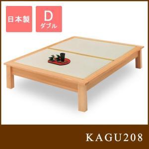 国産 日本製 ブラックアッシュ 北斗  D畳ベッド ヘッドボード無し  ダブル オール天然杢仕上げ ベッドフレーム|kagu208