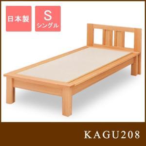 国産 日本製 ブラックアッシュ 北斗  S畳ベッド ヘッドボード付  シングル オール天然杢仕上げ ベッドフレーム|kagu208