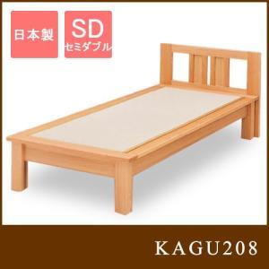 国産 日本製 ブラックアッシュ 北斗  SD畳ベッド ヘッドボード付 セミダブル オール天然杢仕上げ ベッドフレーム|kagu208