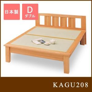国産 日本製 ブラックアッシュ 北斗  D畳ベッド ヘッドボード付 ダブル オール天然杢仕上げ ベッドフレーム|kagu208