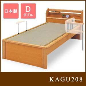 国産 日本製 ブラックアッシュ ルナ2 D畳ベッド ヘッドシェルフ1個付き・宮付き ダブル ベッドフレーム|kagu208