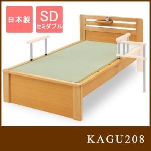 国産 日本製 ブラックアッシュ ルナ SD畳ベッド ヘッドシェルフ1個付き・宮無し セミダブル ベッドフレーム|kagu208