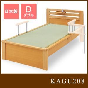 国産 日本製 ブラックアッシュ ルナ D畳ベッド ヘッドシェルフ1個付き・宮無し ダブル ベッドフレーム|kagu208