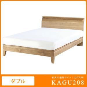 【商品詳細】 ■サイズ(mm) 幅1420×長さ2070×高さ750(260)  ■材質 ホワイトオ...