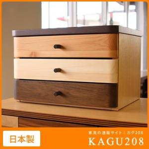 国産 日本製 受注生産 3段木製レターケース ミニチェスト A4収納 書類 収納 木材 書類ケース 書類収納|kagu208