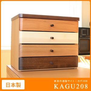 国産 日本製 受注生産品 4段木製レターケース ミニチェスト  A4収納 書類 収納 書類ケース 書類収納|kagu208