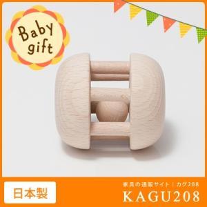 出産祝い 国産 日本製 木のおもちゃ ハイハイ コロン ガラガラ がらがら おもちゃ 玩具 ベビー 木製 出産 誕生日 お祝い プレゼント ギフ kagu208