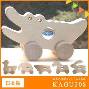 出産祝い 国産 日本製 にぎり車 ビー玉 動物 ねこ ゾウ いぬ ウサギ ワニ おもちゃ 玩具 車 ベビー 木製 出産 誕生日 お祝い プレゼン kagu208