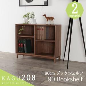 本棚 ブックシェルフ 90cm幅 リビング収納 無垢 ウォールナット オーク/90cmブックシェルフ  ウォールナット材・オーク材|kagu208