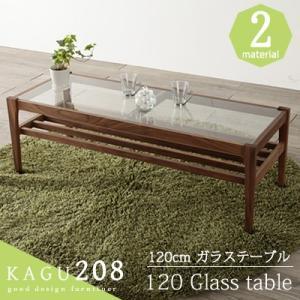 レフライン テーブル