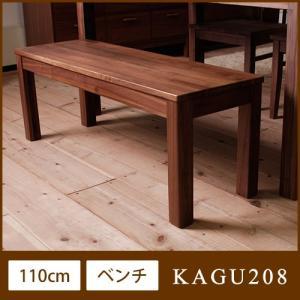 Larc ラルク ウォールナット 無垢材 110ベンチ[110cm幅] 板座 /ダイニングベンチ ベンチチェア 食卓 ダイニング|kagu208