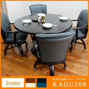 円形 丸テーブル 5点セット ナチュラル ダークブラウン 天然木 木製 モダン シック レザー/エレガント ダイニング5点セット[120cm幅]|kagu208