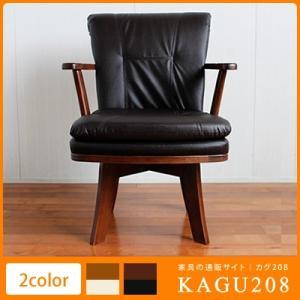 ダイニングチェア 食卓イス チェア シック 木製 ナチュラル 肘付き 回転 回転椅子 PVC座 ブラウン ナチュラル/グランデ ダイニングチェア[1脚] PVC座の写真