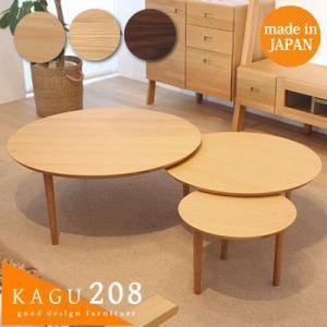 バルーン テーブル