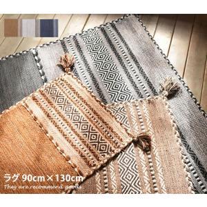 90×130cm ラグマット ラグ マット 長方形 アジアンテイスト 部屋 アジアン 灰色 ベージュ グレー カーペット リビング レトロ モダン 絨毯 ネイビー|kagu350