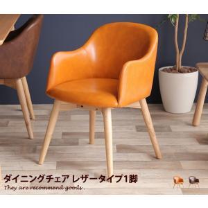 【1脚 】 ダイニング ダイニングチェア チェア 食卓用 イス 北欧 シンプルチェア 天然木 カフェ ソフトレザー ナチュラル karameri アッシュ天然木 食卓椅子の写真