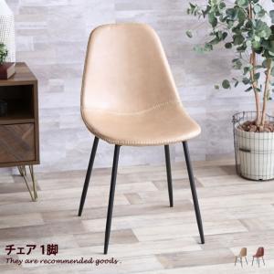 【2脚セット】 デスクチェア チェア イス 椅子 学習椅子 おしゃれ いす ワークチェア OAチェア ソフトレザー 北欧 シェル型 シンプル オフィスチェア ナチュラル|kagu350