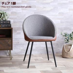 【2脚セット】 デスクチェア チェア イス 椅子 北欧 オフィスチェア カフェ 傾斜 シンプル OAチェア いす おしゃれ ナチュラル 学習椅子 コンパクト モダン|kagu350
