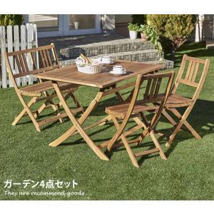 Efica エフィカ ガーデンファニチャー ガーデン 庭 天然木 kagu350