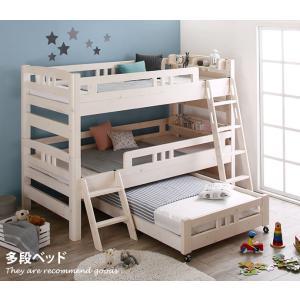 多段ベッド 組み合わせベッド 収納ベッド ホワイトウッド ホワイト 子供部屋 3段ベッド すのこベッド 親子ベッド|kagu350