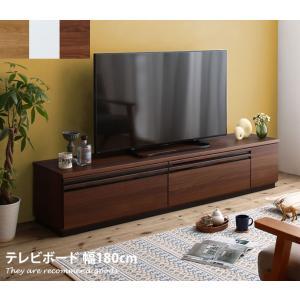 テレビ台 テレビボード ローボード 完成品 日本製 180 ブラウン ホワイト ナチュラル|kagu350
