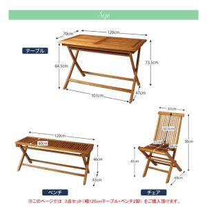 【3点セット】ガーデンセット テーブル ベンチ ガーデンファニチャー コンパクト120 折りたたみ式 チーク kagu350 12