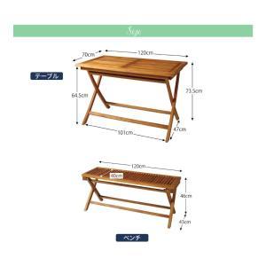 【3点セット】ガーデンセット テーブル ベンチ ガーデンファニチャー コンパクト120 折りたたみ式 チーク kagu350 13