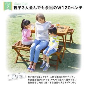 【3点セット】ガーデンセット テーブル ベンチ ガーデンファニチャー コンパクト120 折りたたみ式 チーク kagu350 05