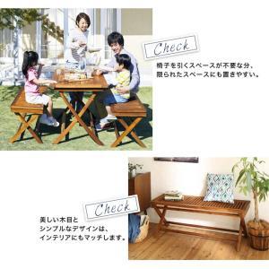 【3点セット】ガーデンセット テーブル ベンチ ガーデンファニチャー コンパクト120 折りたたみ式 チーク kagu350 06