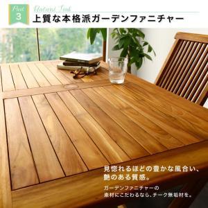 【3点セット】ガーデンセット テーブル ベンチ ガーデンファニチャー コンパクト120 折りたたみ式 チーク kagu350 07