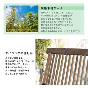 【3点セット】ガーデンセット テーブル ベンチ ガーデンファニチャー コンパクト120 折りたたみ式 チーク kagu350 08
