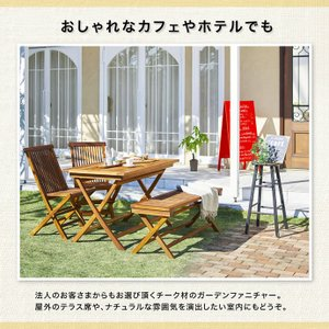 【3点セット】ガーデンセット テーブル ベンチ ガーデンファニチャー コンパクト120 折りたたみ式 チーク kagu350 09