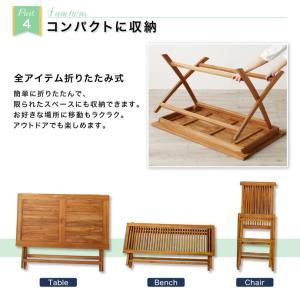 【3点セット】ガーデンセット テーブル ベンチ ガーデンファニチャー コンパクト120 折りたたみ式 チーク kagu350 10
