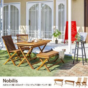 【4点セット】ガーデンセット テーブル ベンチ チェア ガーデンファニチャー 折りたたみ式 120 チーク|kagu350