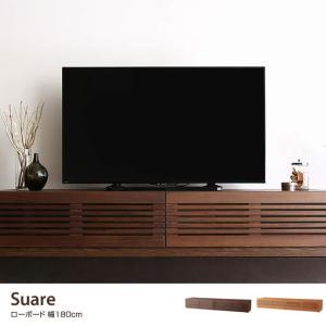 【幅180cm】ローボード テレビボード TVボード テレビ台 国産 完成品 大型テレビ対応 収納|kagu350