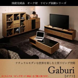 【単品】リビングボード リビング ボード 台 机 日本産 おしゃれ シンプル デスク 使いやすさ 収納 つくえ kagu350 02