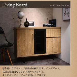 【単品】リビングボード リビング ボード 台 机 日本産 おしゃれ シンプル デスク 使いやすさ 収納 つくえ kagu350 11