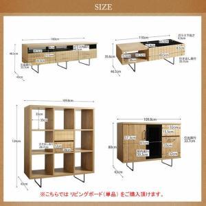 【単品】リビングボード リビング ボード 台 机 日本産 おしゃれ シンプル デスク 使いやすさ 収納 つくえ kagu350 14